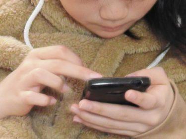 思春期のコミュニケーション~親の想いの伝え方